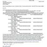 Letter - James Hardie Siding - Recycled and Regional Content - Arvada, CO - 2015-08-21