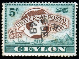 istock_ceylon-stamp2