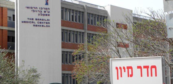 רבני אשדוד מאיימים בחרם על בית החולים ברזילי