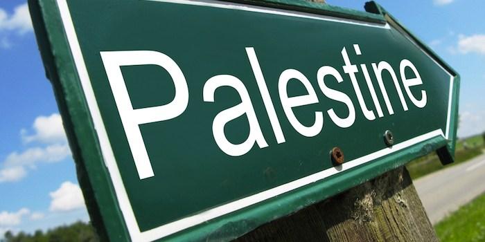 הכרה במדינה פלסטינית – בעקבות טורו של יאיר לפיד 11.3.2011