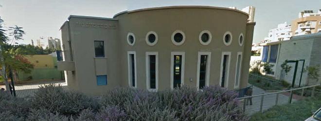 בית הכנסת מרום נווה