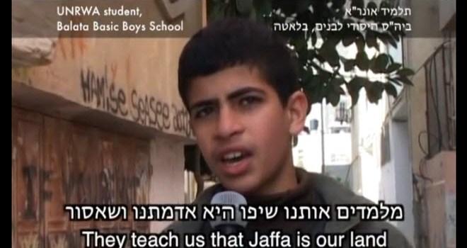 """בתוככי כיתות הלימוד של אונר""""א בעזה – Inside the UNRWA classroom in Gaza"""