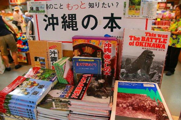 Mickey沖繩遊~失落的仙人掌公園 - taiwanmickey's blog - udn部落格