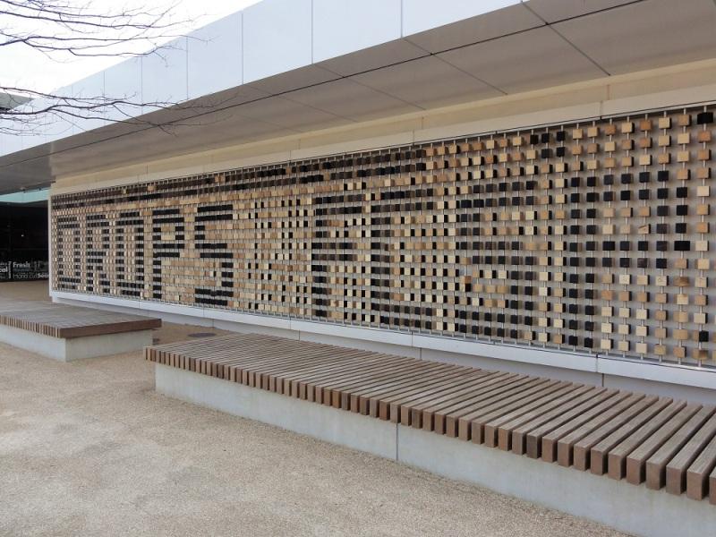St. Pauli an Spielwand im Olympiapark verewigt
