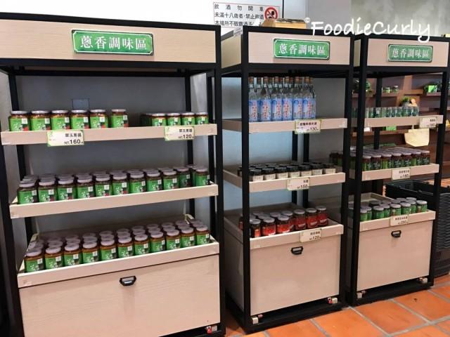 這裡還有好多用蔥製作的調品料,蔥粉、蔥醬我又買了一大堆。