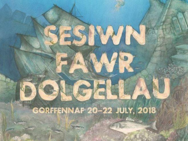 Sesiwn Fawr Dolgellau 2018 poster