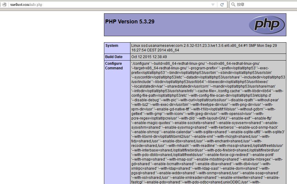 如何查看自己使用空間的php資訊?(建立 php info) – unethost無限空間虛擬主機 技術分享部落格