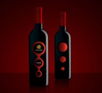 Creative Packaging: Elegant Wine Label Design Samples ...
