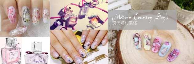 ♥ 古典風格光療指甲!香水、蝴蝶結手繪