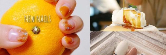 ♥ 濃郁香甜的焦糖色!甜點般的凝膠指甲