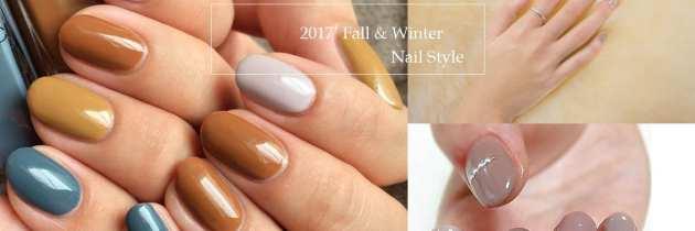 ❤ 秋季美甲時尚的指標!秋冬指甲的顏色組合