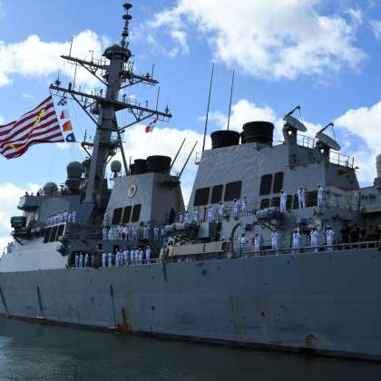 Guided-missile destroyer USS Hopper departs Pearl Harbor