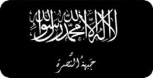 Al-Nusrah-Front-banner
