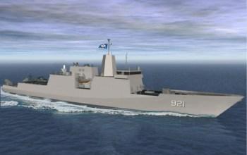 Sea Control Frigate