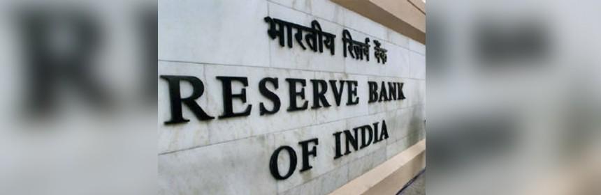 rbi,reserve bank of india,rbi news
