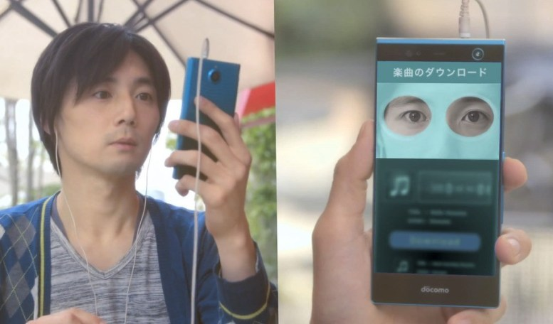 arrows-nx-iris-scanning-smartphone-japan1