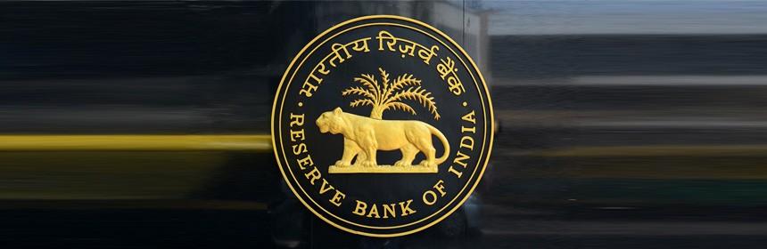 RBI Repo rates , RBI, repo rate cut