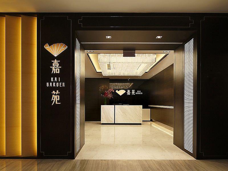 chinese restaurant by kai garden