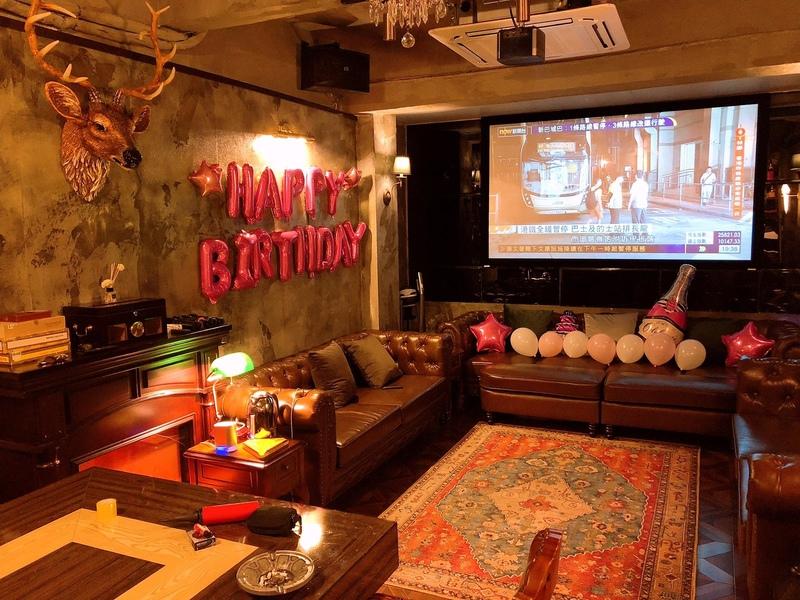 birthday party room hong kong