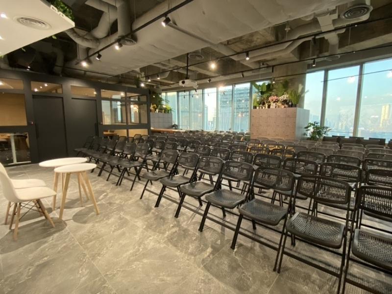 Large conference room decorated by plants