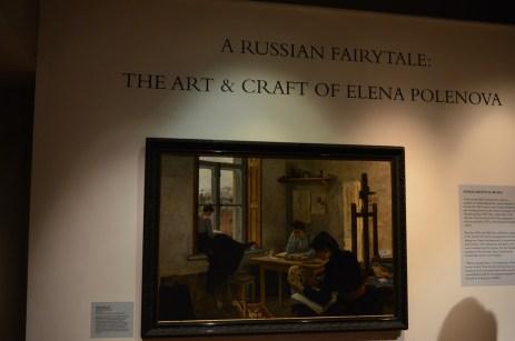 Елена Поленова в британской галерее Watts