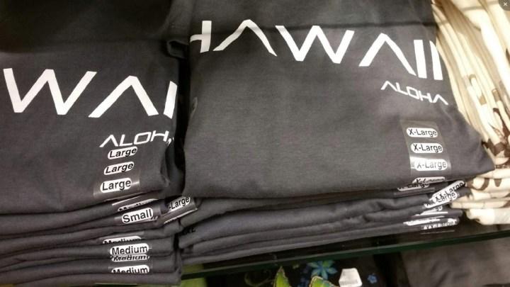 Imitator at Kona International Airport Gift Shop