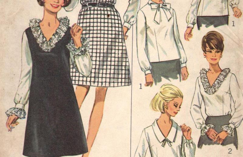 7767 front simplicity vintage pattern