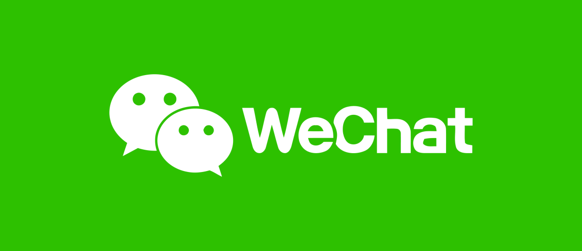 WeChat Banned: 6 Alternative Messaging Apps for Amazon Sellers