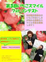 フォトコンテストポスター_ver2.0