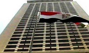 emiratesvoice_الخارجية-المصرية3