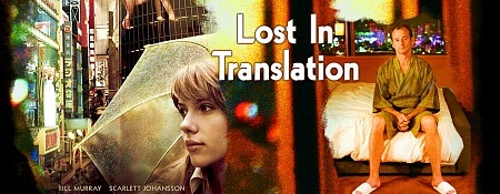 Travel movies, Lost in translation