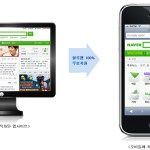 Cara membuat web versi mobile