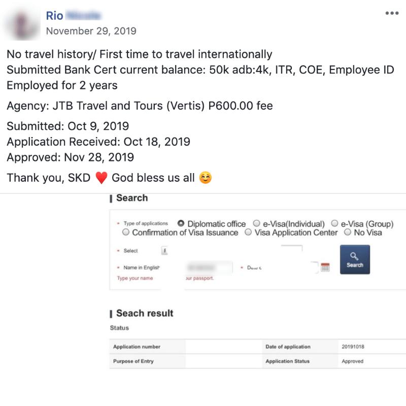 How-to-apply-for-Korean-multiple-visa