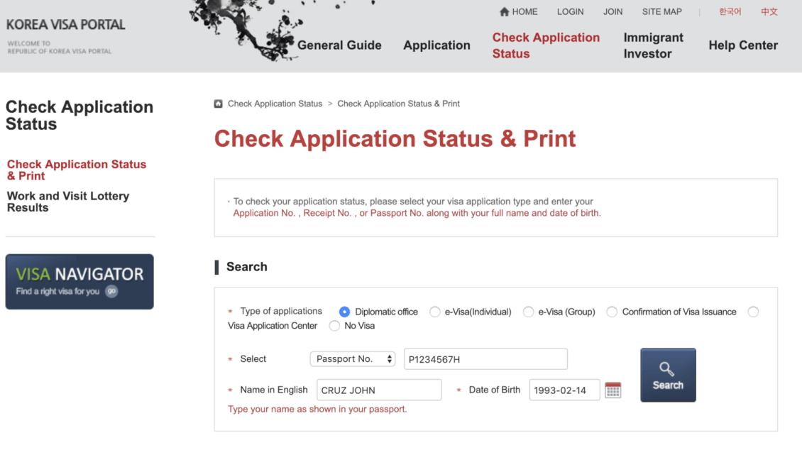 check-status-korean-visa