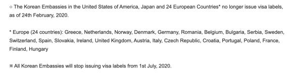 label-free-visa-policy-korea