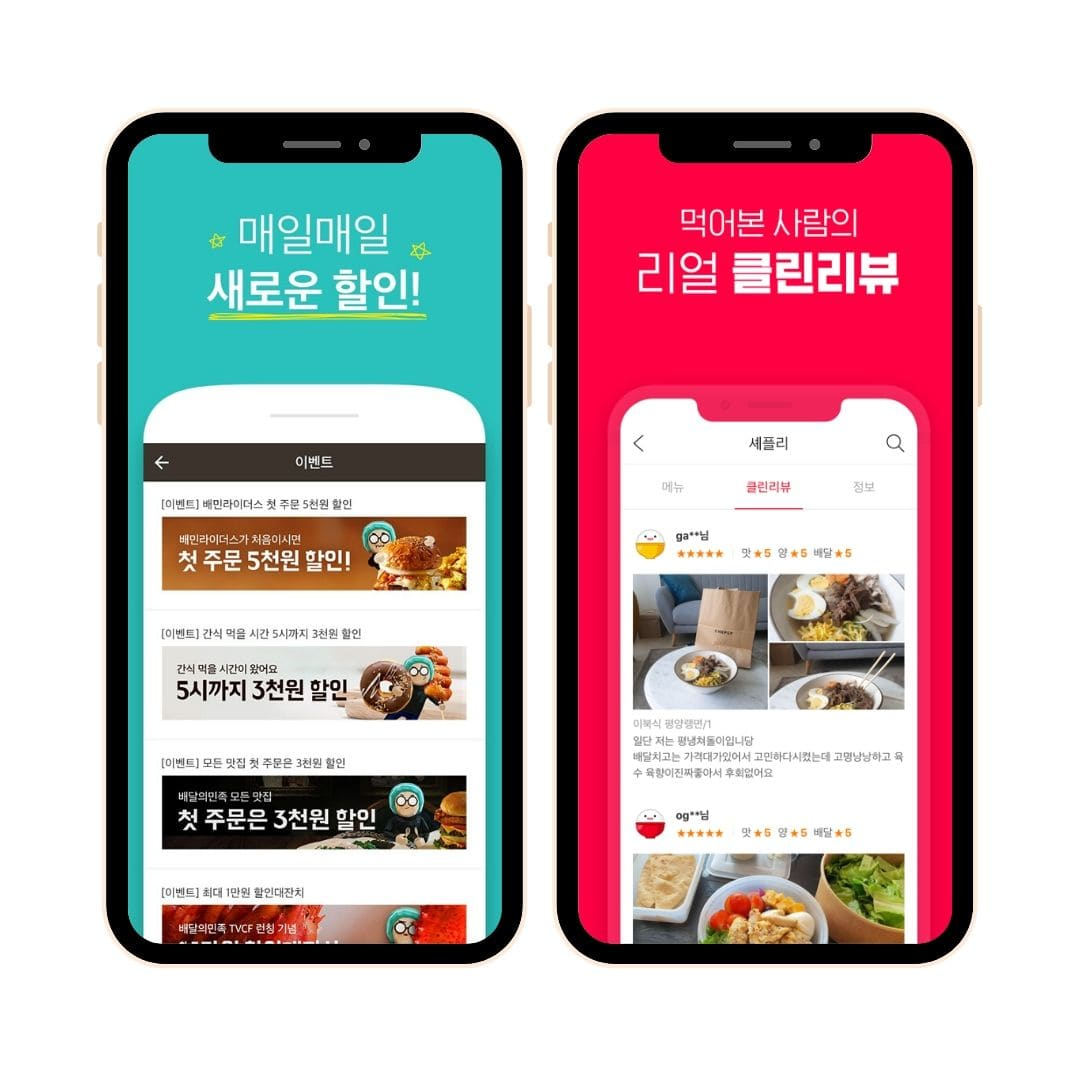 baemin-vs-yogiyo-food-delivery-apps-korea-english