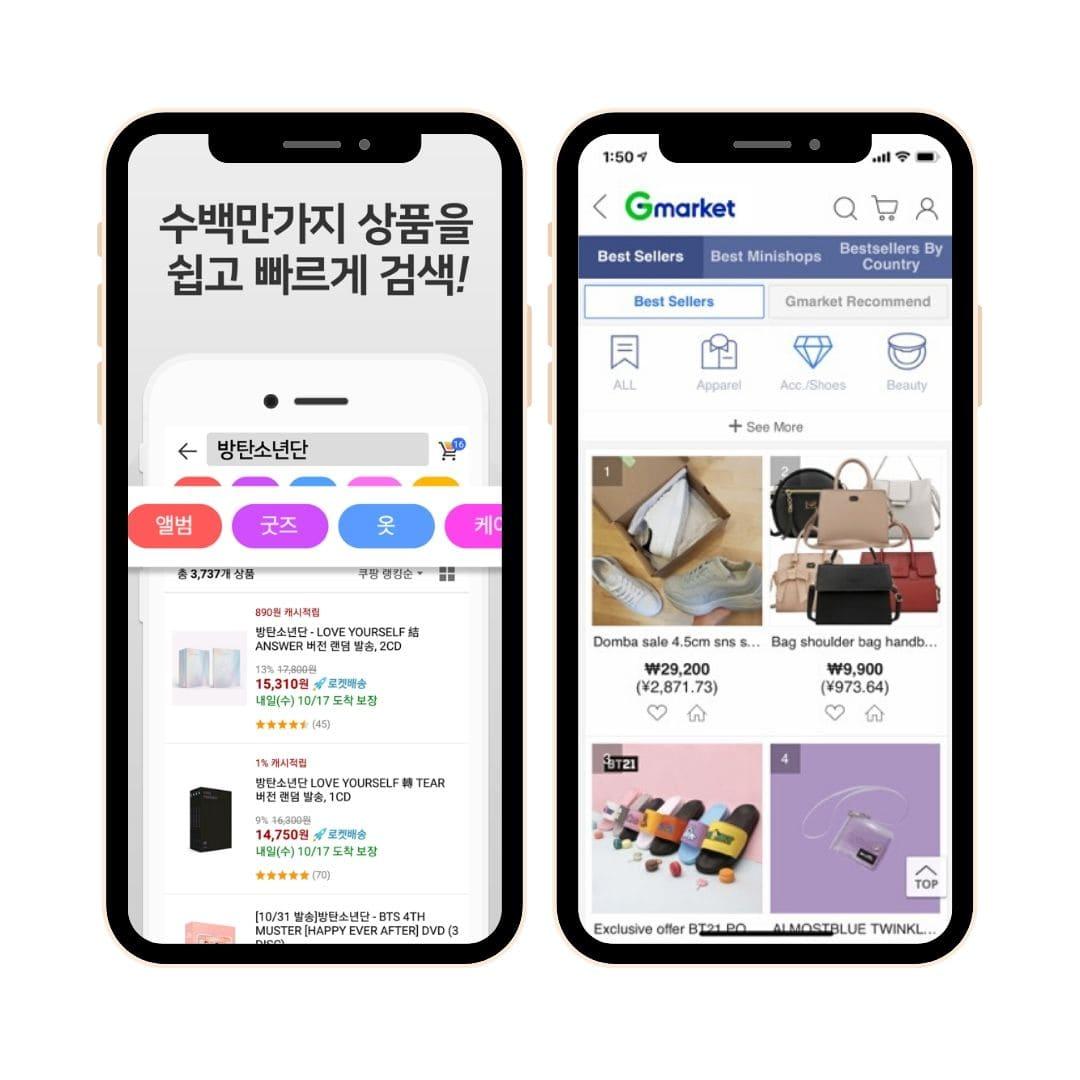 coupang-vs-gmarket-korea