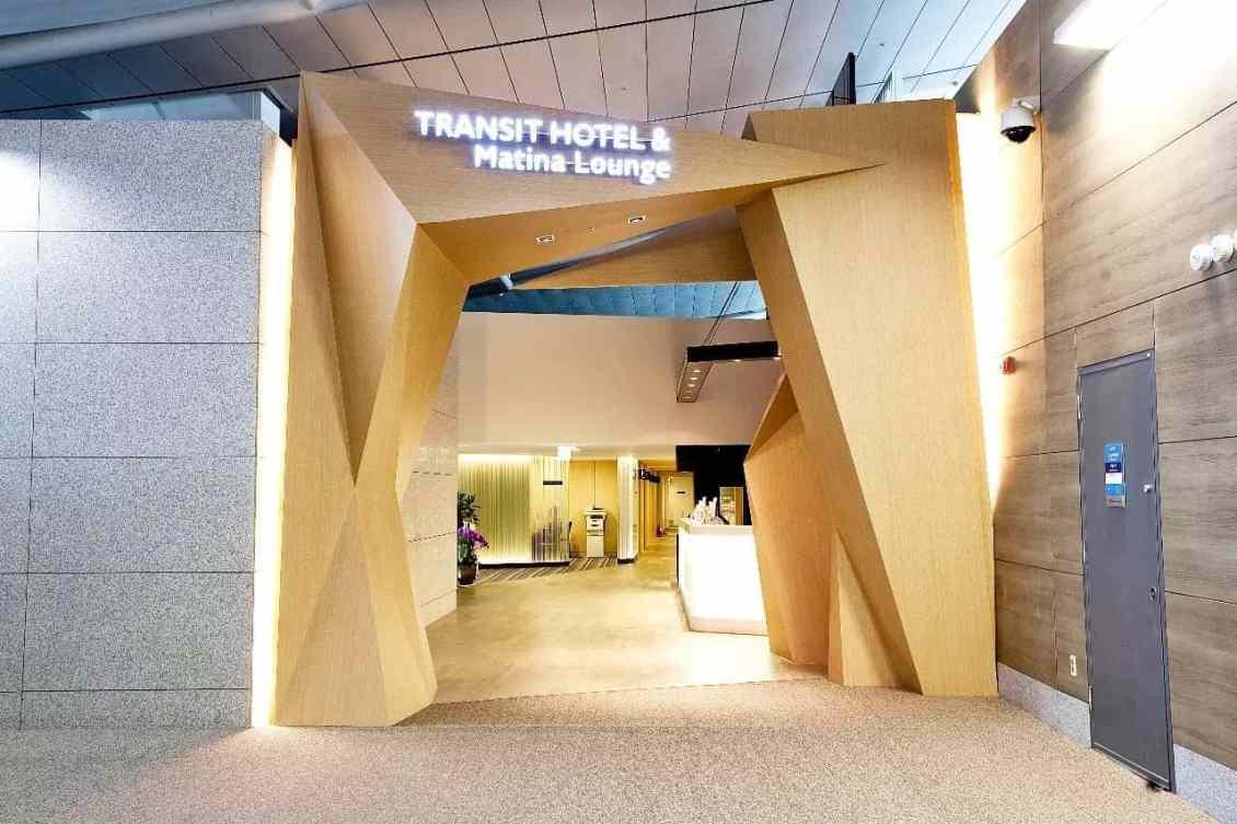 incheon airport lounge terminal 1