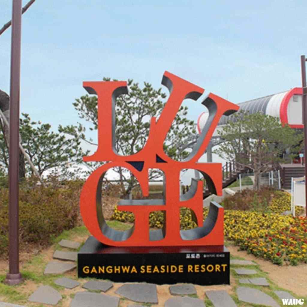 Ganghwa-Seaside-Resort-Mega-Luge-Rides