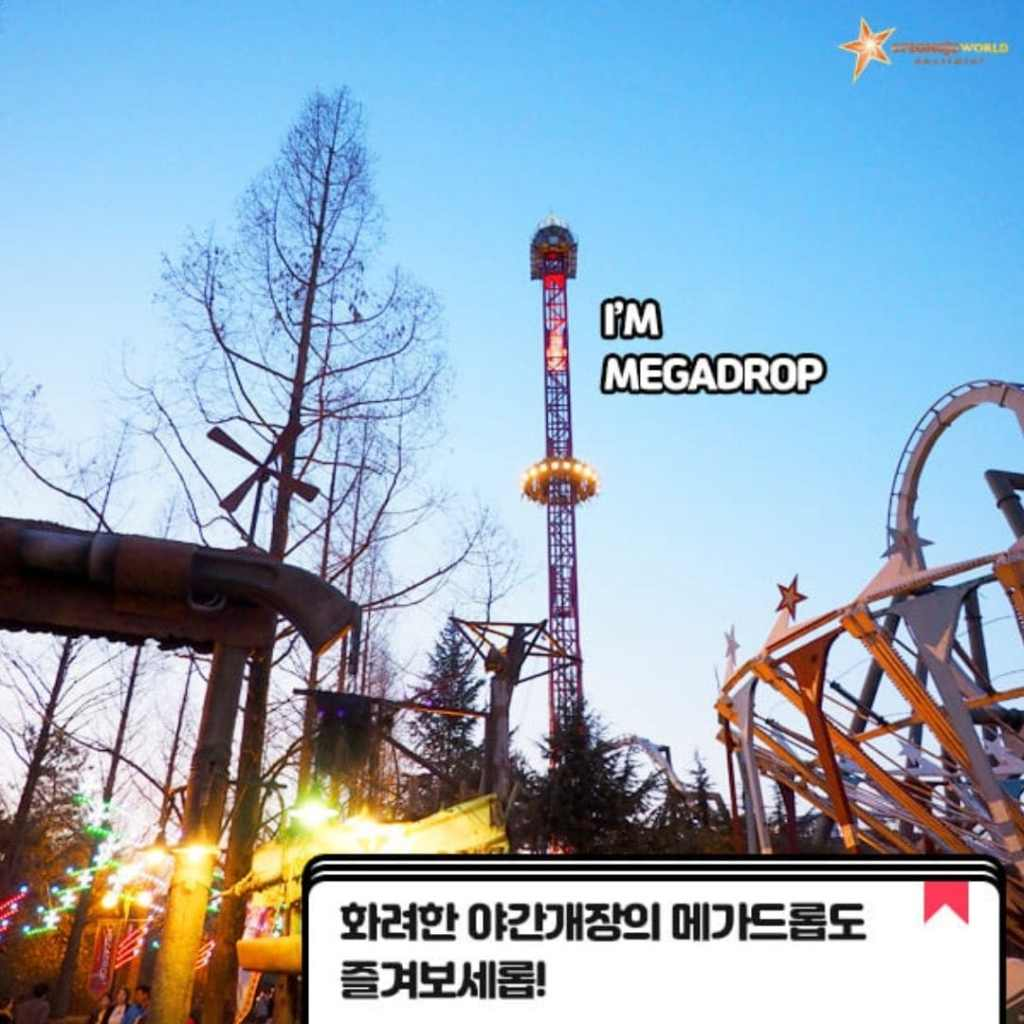 gyeongju-world-mega-drop