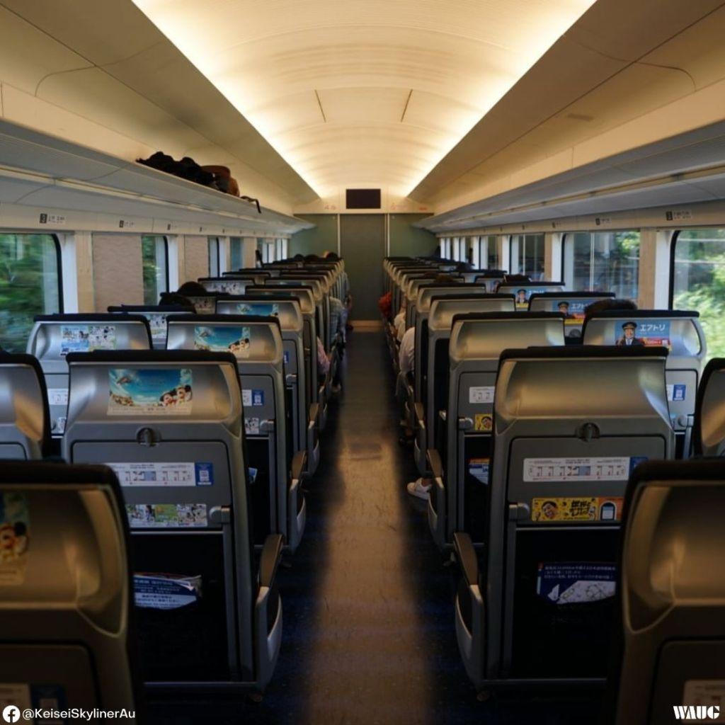 keisei skyliner tokyo subway ticket