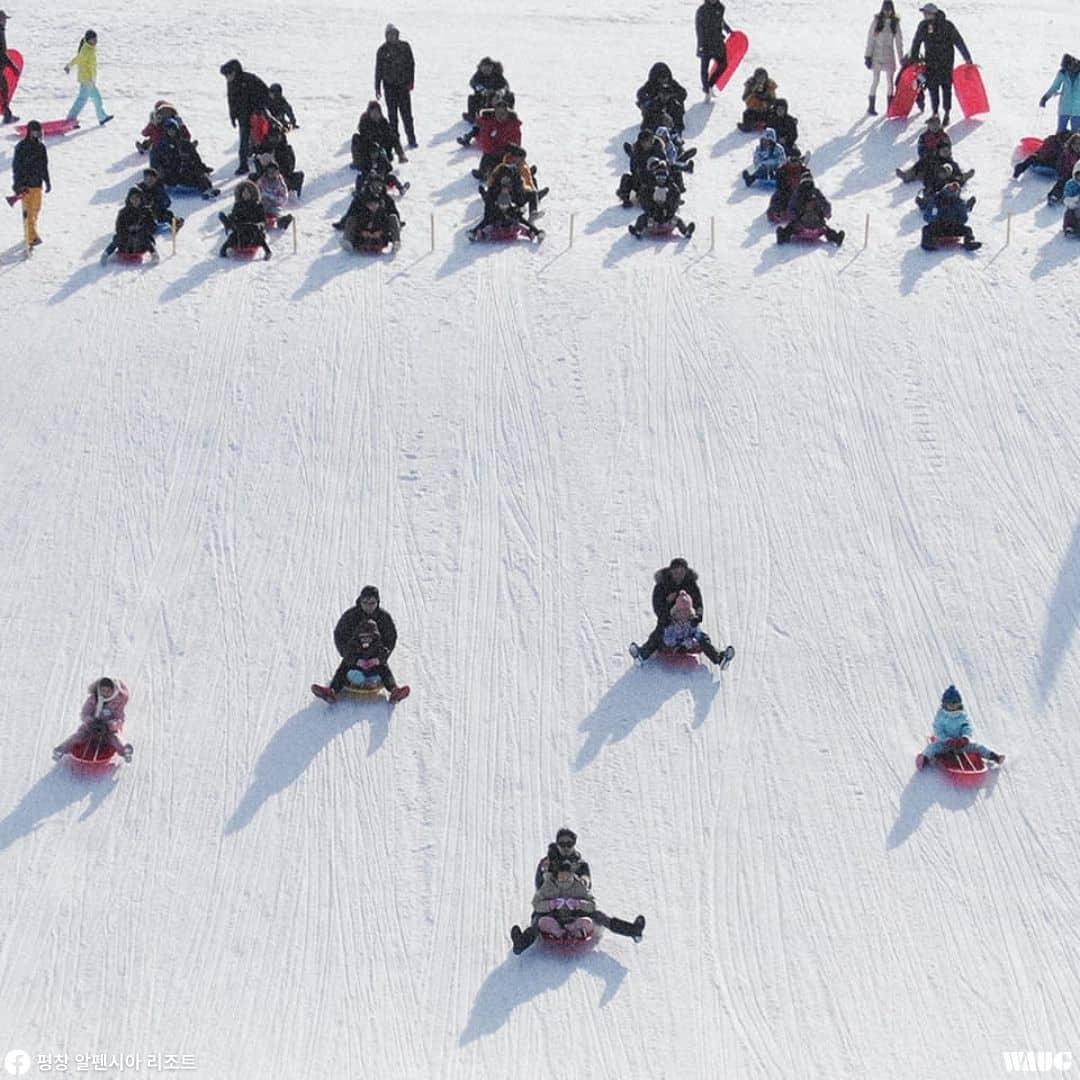alpensia-ski-resort-package