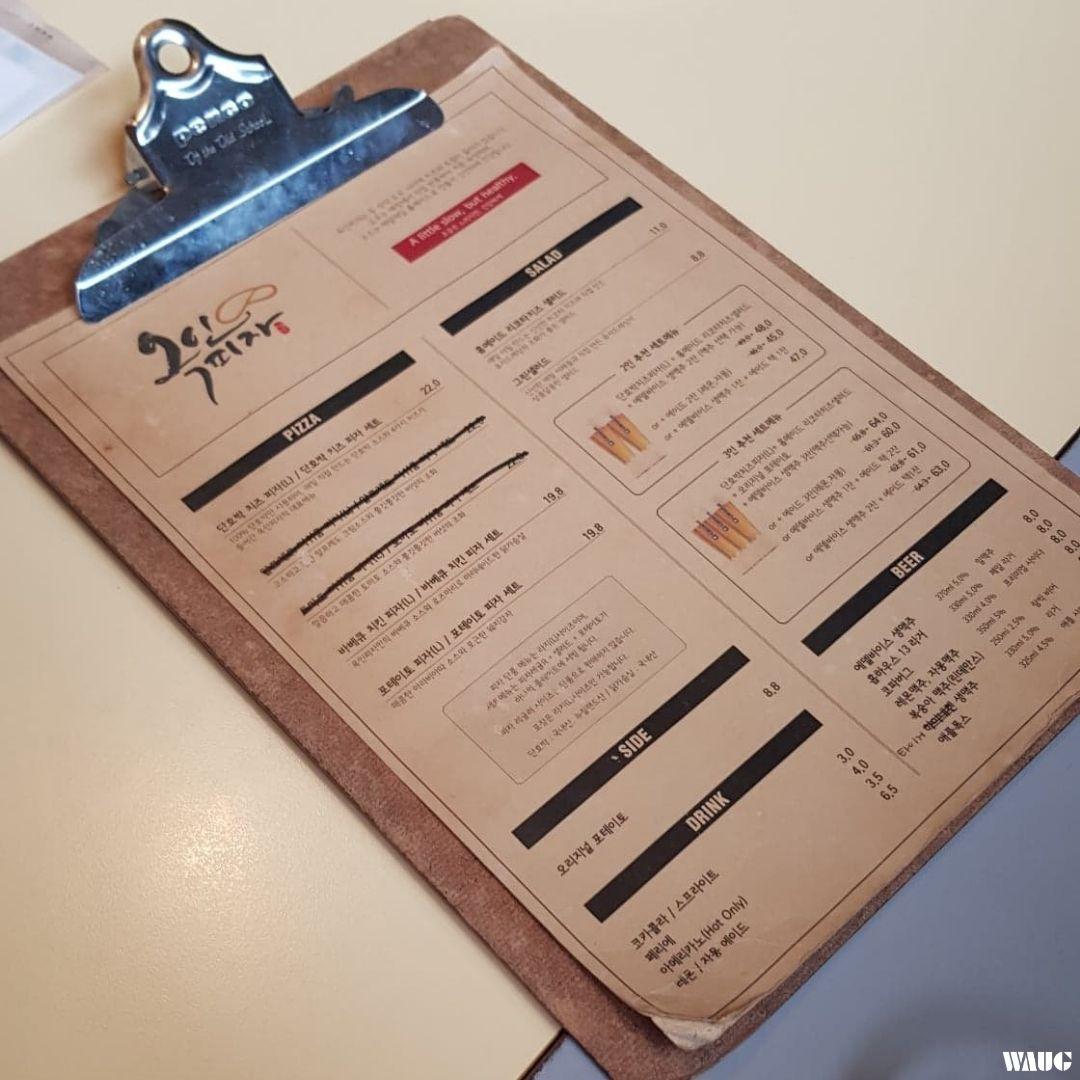 okin-pizza-seoul-menu