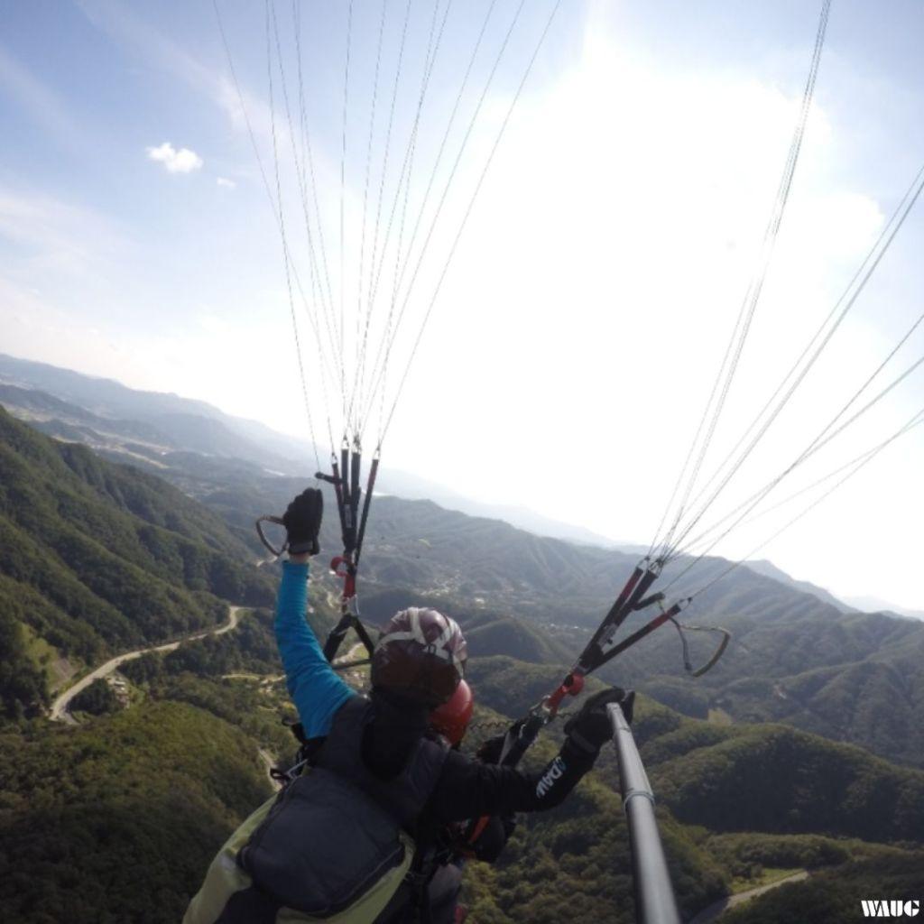 yangpyeong-paragliding