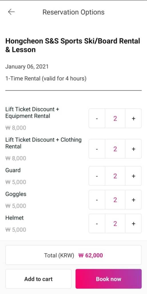 Daemyung vivaldi park booking