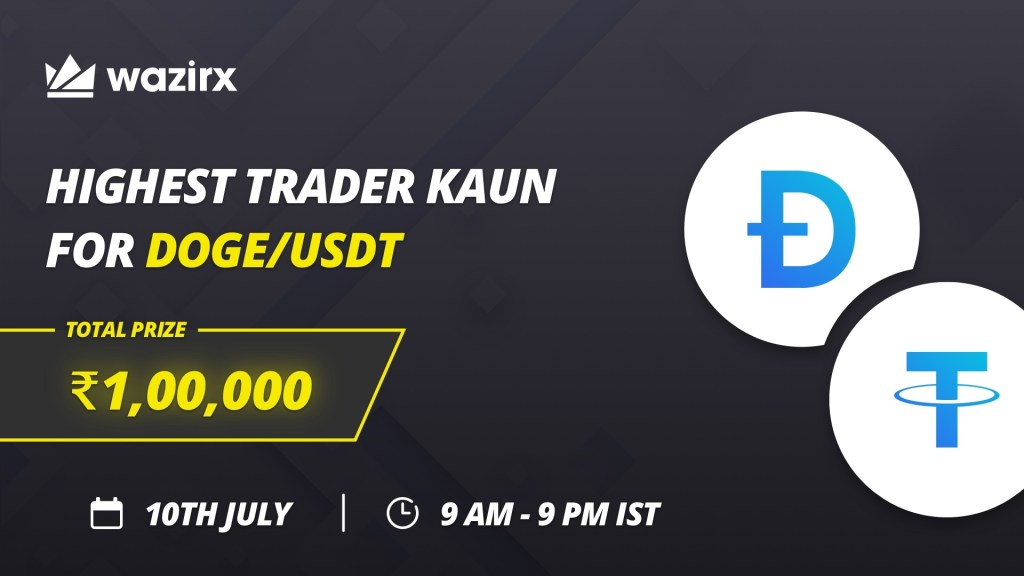 Highest Trader Kaun for DOGE/USDT