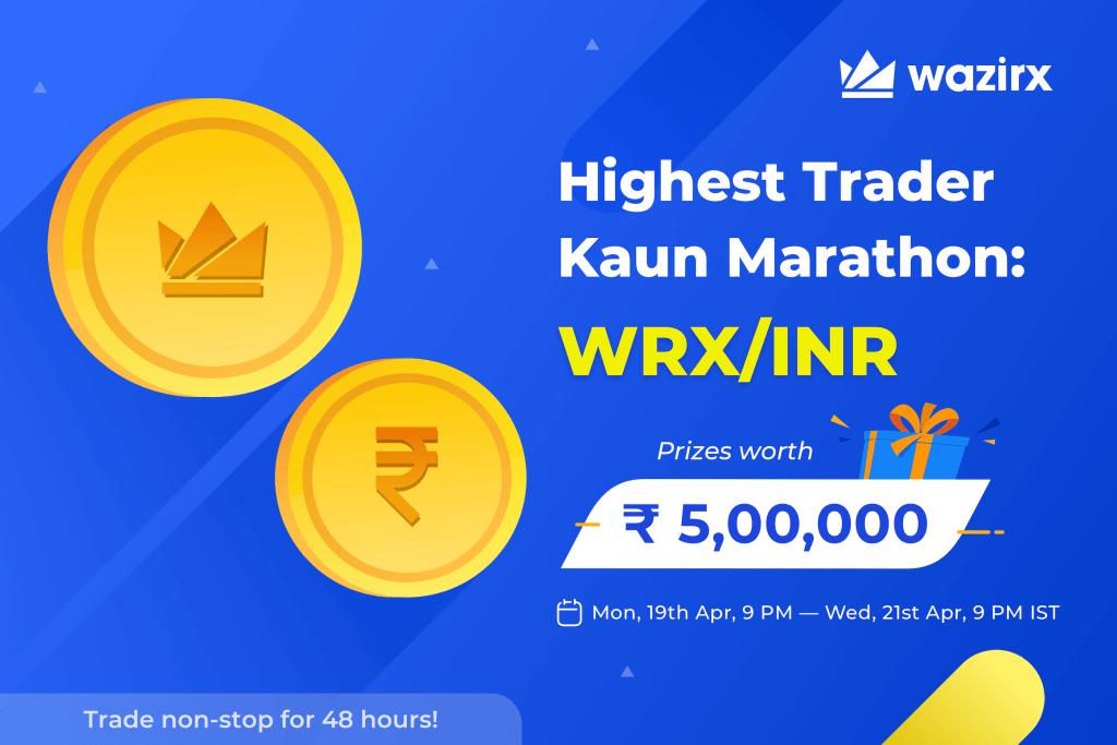 Highest Trader Kaun Marathon: