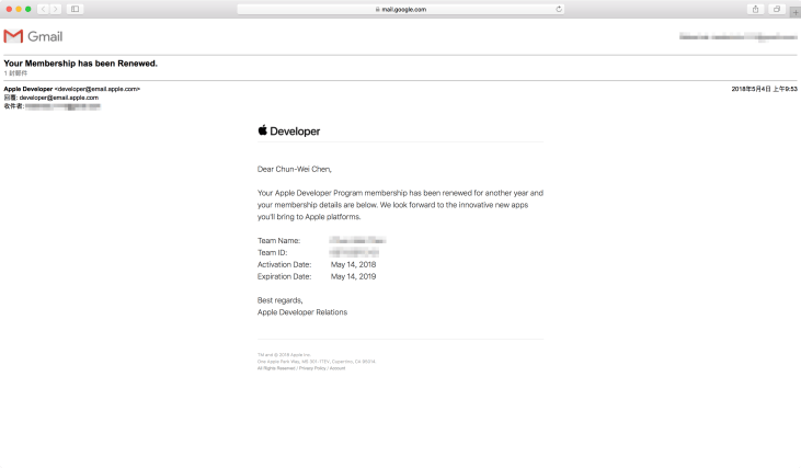 Renew Apple Developer membership - Receipt (二)