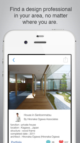 Home Decorating Apps top 8 apps that will change how you decorate   the well appointed