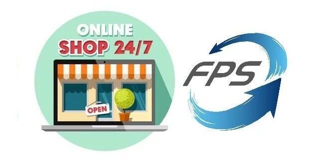 轉數快 FPS 對網店經營有什麼意義? - Well Develop 教學